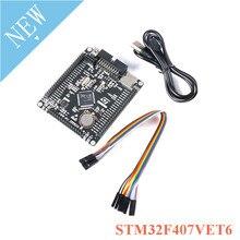 STM32F407VET6 Placa de desarrollo M4 STM32F4 core Junta de Desarrollo del cortex M4 en lugar de STM32F407ZET6