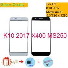 Для LG K10 2017X400 MS250 K121K M250 M250N VS501 сенсорный экран передняя стеклянная панель передняя внешняя стеклянная линза K10 ЖК-стекло