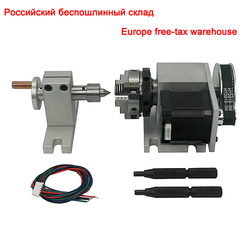 50 мм 3 кулачковый патрон роторный 4 осевой задний сток для фрезерного станка с ЧПУ гравер фрезерный станок 4 осевой комплект