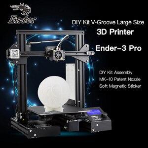 Image 5 - Ender 3 Pro 3D Printer Verbeterde Magnetische Bouwen Plaat Hervatten Stroomuitval Afdrukken Diy Kit Mean Well Voeding