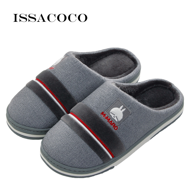 ISSACOCO Winter Slippers Men Non-slip Cotton Plush Warm Home Man Indoor  Flat Shoes Pantuflas