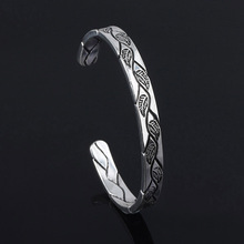 Norse Viking Bangle Bracelet Vintage Silver Leaf Cuff for Women Men Jewelry Gift