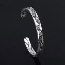 Norse Viking Bangle Bracelet Vintage Silver Leaf Cuff Bangle for Women Men Jewelry Gift vintage leaf woven bracelet for men