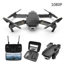 M65 RC Drone with Camera HD 1080P FPV WIFI Altitude Hold Function Selfie Drone Folding Quadcopter jjrc h47 2017 new elfie plus mini selfie drone with camera hd 720p wifi fpv gravity sensor altitude hold foldable quadcopter