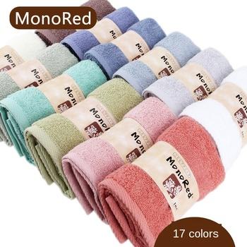 2020 ręczniki plażowe bawełniane ręczniki domowe miękkie chłonne firma obecny ręcznik tekstylne ręczniki łazienkowe ręczniki plażowe tanie i dobre opinie Ręcznik do twarzy Rectangle Sprężone Quick-dry Można prać w pralce 100 bawełna Gładkie barwione Cotton A Single Packaging 74x33cm
