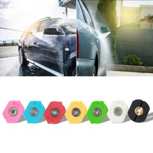 7pcs 1/4 inch Pressure Car Washer Jet Washer Lance Spray Nozzles Tip 7 Color High Speed Rotation Increases Clean Zone