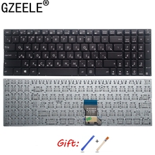 RU Layout Keyboard for Asus G501 G501J G501JW G501V G501VW Q501 Q501L Q501LA N541 N541L N541LA RU russian version