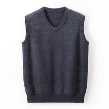 Мужской вязаный жилет осень зима мужские шерстяные пуловеры трикотажные без рукавов мужские повседневные свитера жилеты