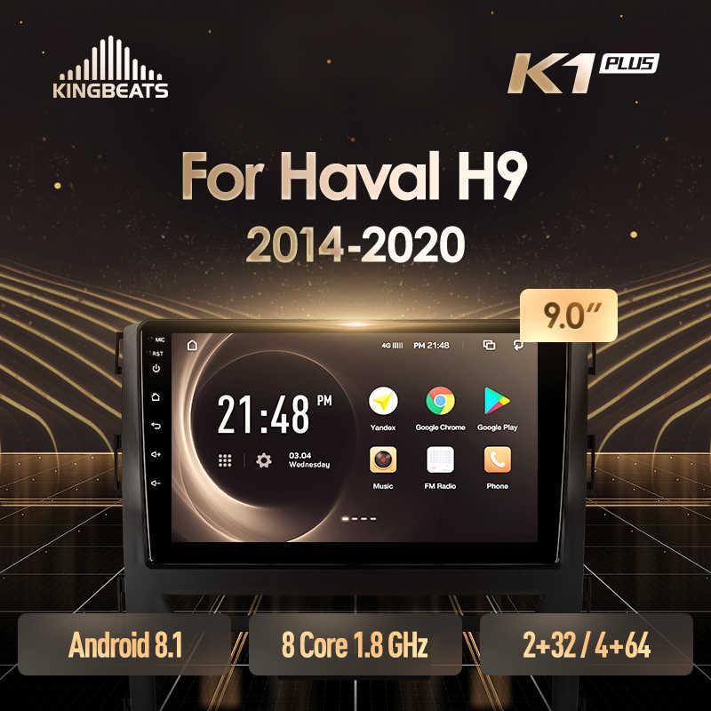 KingBeats אנדרואיד 8.1 ראש יחידת 4G בדאש רכב רדיו מולטימדיה וידאו נגן ניווט GPS Haval קיר h9 1 2014