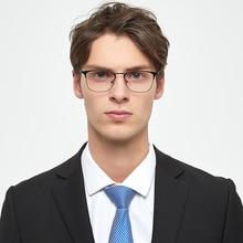 Men's complete prescription glasses fashion myopia eyeglasse