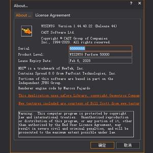 Image 5 - Wysiwyg R44 Voeren Dongle Dmx Usb Interface Voor Disco Dj Stage Ma2 Grandma2 DMX512 Licht Disco Release 44 Dongle