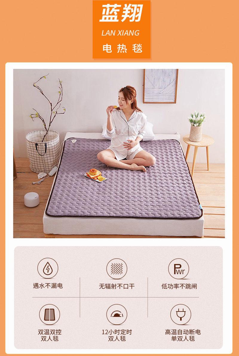 Cheap Cobertores elétricos