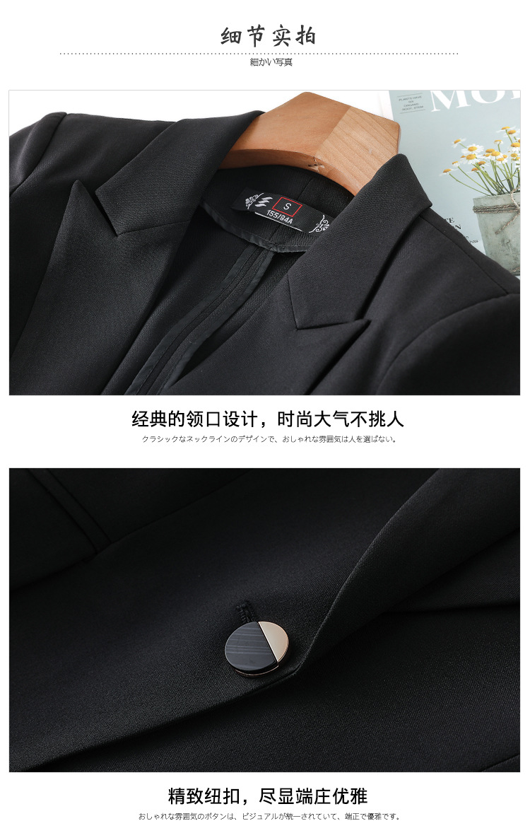H74503cfd527641cf9add9b707e8b9d8bk - Black Apricot Female Elegant Women's Suit Set Blazer and Trouser Pant Business Uniform Clothing Women Lady Tops and Blouses
