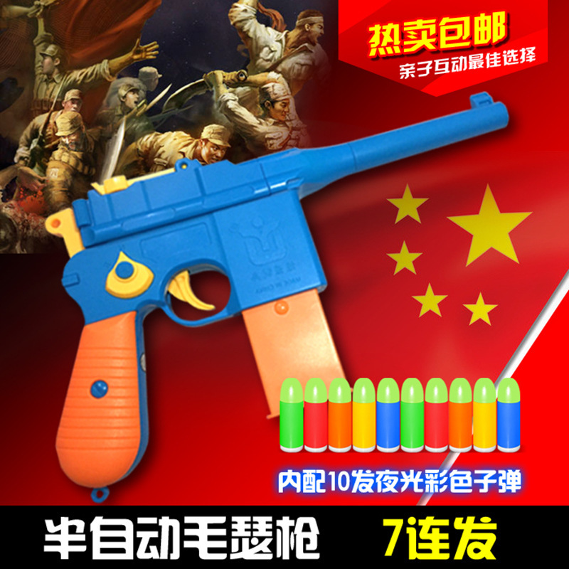 Children yellow Soft Bullet Pistol Toy Children