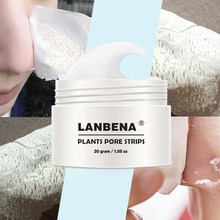 1 pçs lanbena removedor de cravo máscara de nariz poros tira máscara preta cuidados com a pele anti acne tratamento preto limpeza profunda tslm1