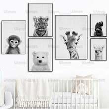Плакаты и принты черно белых животных холст минималистичный