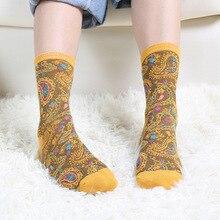 20Pair/lot Socks Jacquard Paisley pattern national style Sock women retro women socks