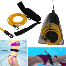 4 м тренировочная лента для плавания с регулируемым неопреновым