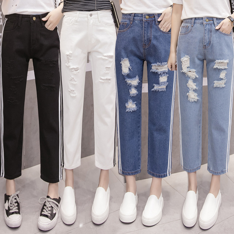 Jeans Women's Loose-Fit Harem Pants Spring And Autumn High-waisted Capri Pants Sub-Korean-style Slimming 2019 Straight-Cut Daddy