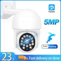 Yoosee telecamera IP WiFi 1080P Mini Speed Dome per esterni telecamera di sicurezza CCTV PTZ 5MP Smart Home videosorveglianza Cam AI Tracking