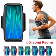 Спортивный чехол для телефона на руку для бега, чехол на Redmi Note 8 Pro 7 6 5 9s 9 Pro Plus Mac 4 4X K20 K30 Pro Xiaomi Mi 10 Pro Note 10 Lite 9 9T Pro A3, сумка для телефона бег, Нарук...