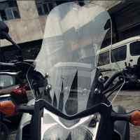 Motorcycle accessories windshield windshield visor for Honda NC750 NC 750 nc7502011-2015