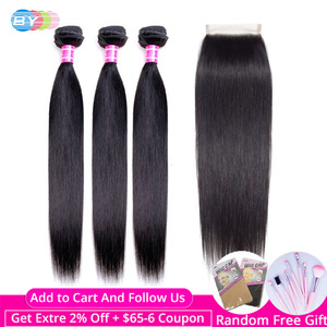Image 1 - BY 5x5 Lace Closure With Bundles  Human Hair Bundles With Closure Peruvian Straight Hair Bundles With Closure Remy