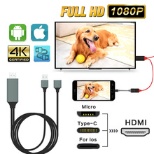 USB To HDmi-compatible Cable HDTV TV Digital AV Adapter 2M Smart Converter Cable For Apple TV For Android Phone TV PC Laptop