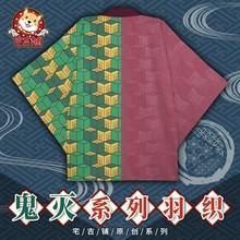 Аниме Demon Slayer: Kimetsu no Yaiba Kamado Tanjirou Косплей костюмы кимоно юката верхняя одежда кардиган пальто мода унисекс Haori