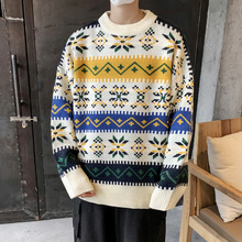 Winter Sweater Men's Warm Fashion Retro Casual Knit Sweaters Man Sweter Clothes Wild Loose Long-sleeved Pullover Men M-2XL