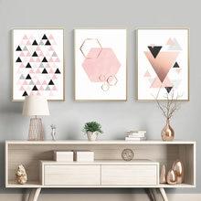 Плакаты и принты в скандинавском стиле современные розовые абстрактные