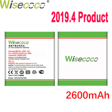WISECOCO 2600mAh SBP-28 Battery For Asus Padfone A66 Phone In Stock Latest Production High Quality Battery+Tracking Number