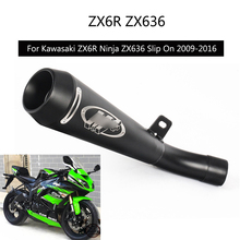 Slip On For 2009-2016 Kawasaki ZX6R Ninja ZX636 Exhaust Pipe Black Aluminum Tail Escape No DB Killer Modified for Mid Link Pipe for 2009 2010 2011 2012 2013 2014 2015 kawasaki ninja zx6r zx636 motorcycle exhaust mid tail pipe anti hot shell slip on 51 mm