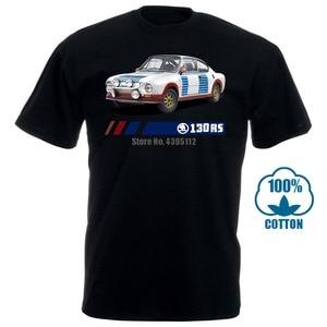 Skoda 120 Rs Czech Rally Legen