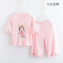 Baby Pajamas-Set Girls Princess-Style Summer Cute Thin Air-Conditioned Original