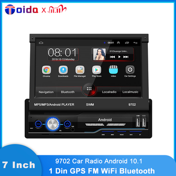 9702 1Din Android 10.1 Car Radio 7 Manual Retractable Touch Screen MP5 Card Player GPS Navigation Bluetooth Multimedia Player image