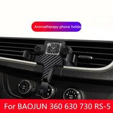 Gravity Car Air Vent Outlet Dashboard Mobile Cell Phone Holder Reaction Clip Mount Cradle For BAOJUN 360 630 730 RS-5 510 530