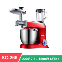 7.5L Household Multi function Dough Mixer Machine A Pates Fraiches Electric Vertical Food Processor Meat Grinder Juicer