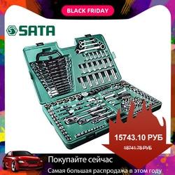 SATA 09510 для Инструмент (набор) 150пр. Универсальный (Metric & SAE) пласт. кейс Инструменты для ремонта автомобиля