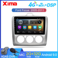 9 pulgadas Android 9,0 Radio del coche reproductor de Dvd para ford focus EXI MT 2 3 Mk2 2004, 2005, 2006, 2007 -2011 2Din GPS reproductor Multimedia(China)