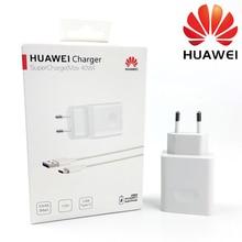 Huawei 社 P30 プロ急速充電器オリジナル 40 ワット 10 V/4A EU 過給アダプタ usb 5A タイプ C ケーブルメイト 20 10 プロ名誉マジック 2 ノヴァ 5