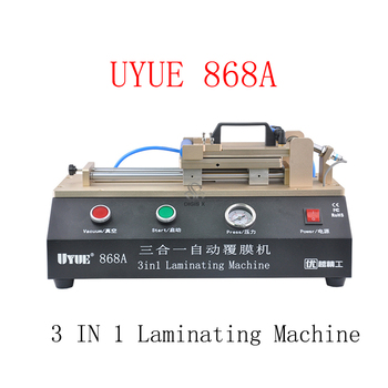 UYUE 868A 3-in-1 Automatic OCA Film Laminating Machine With Built-in Vacuum Pump Air Compressor For LCD Screen Repair oilless vacuum pump match with oca laminating machine for broken phone screen repair lcd separator 220v 4l