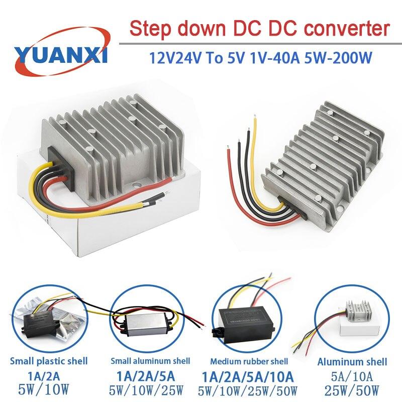 Step down DC Converter 12V24V TO 5V 1A-40A 5W-200W dc dc converter
