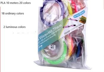3d pióro do dekorowania specjalne PLA dostaw 10 metrów 20 kolorów pudełko opakowanie dla dzieci malowanie specjalne 3dpen środowiska suppli tanie i dobre opinie AOMP Digital Stałe NC0552