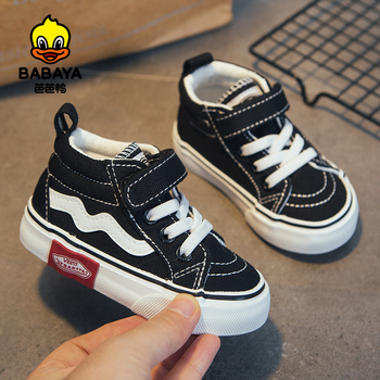 babaya Kids Shoes for Girl 2020 Autumn New Baby Canvas Shoes Girls Casual Soft Bottom Non-slip Boys Toddler Shoes 1-3 Years Old babaya children shoes 2020 autumn new cute cartoon toddler canvas shoes kids comfortable boys baby girls baby casual shoes