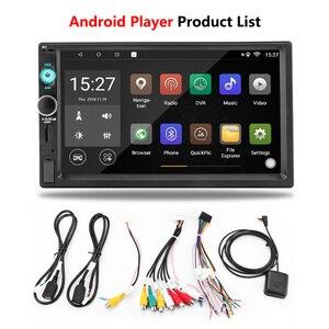 Image 5 - Jansite 2 din 7 inch HD Android đài phát thanh chơi Xe Kỹ Thuật Số màn hình cảm ứng Bluetooth gương liên kết USB DVD cáp Video phương tiện truyền thông Phổ