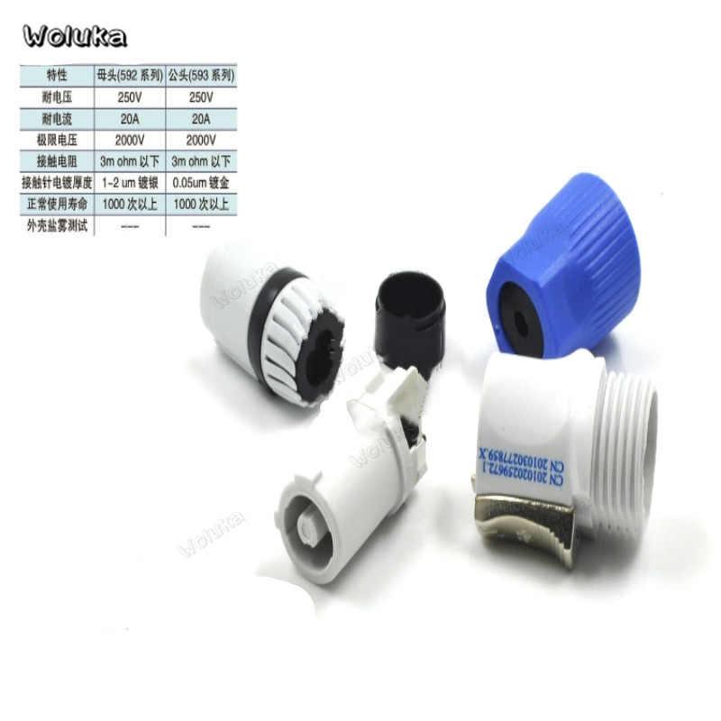 10 шт./партия белые штекерные разъемы питания Светодиодный промышленный Контрольный динамик SVP592FB-GY CD50 W05