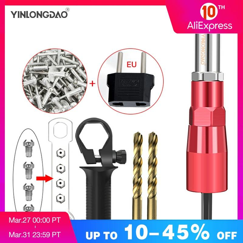 Power Drill Rivet Nut Gun Riveting Tool Cordless Riveting Drill Adaptor Insert Nut Power Tool Accessories With100PC Nut