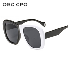 OEC CPO NEW Ladies Square Sunglasses Women Brand Design Vintage Shades Sun Glasses Female Men Black White Two Color Eyewear O33