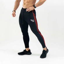 Breathable Muscle Fitness Jogging Quick-Dry Workout Pants New Compression Gymnastic Pants Men's Running Training Outdoor Pants